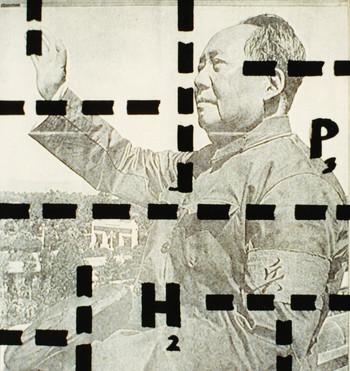 Waving Mao Zedong B