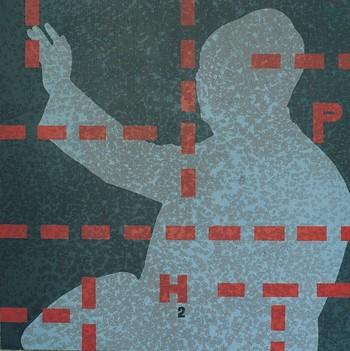 Waving Mao Zedong (Detail)