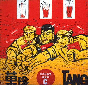 Great Criticism: Tang