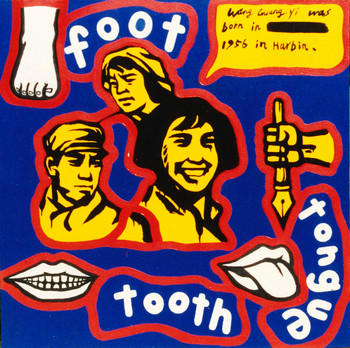 Self-Criticism: Foot, Tooth, Tongue