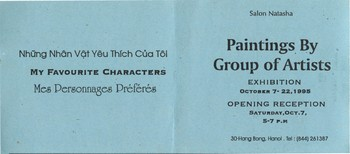 My Favourite Characters — Exhibition Invitation