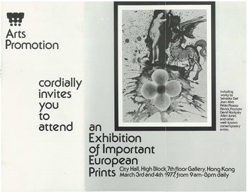 An Exhibition of Important European Prints — Invitation