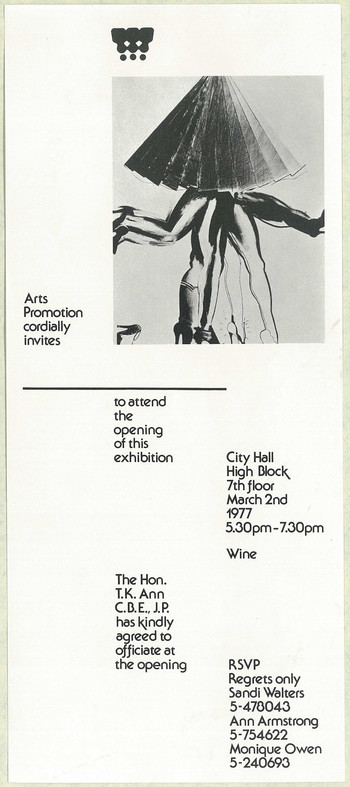 Opening of The Exhibition of Important European Prints — Invitation