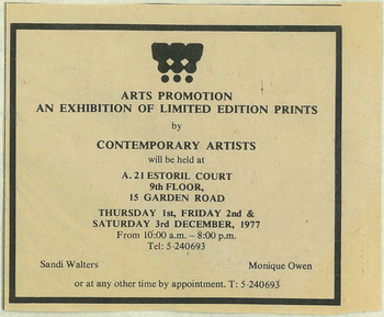 An Exhibition of Limited Edition Prints — Advertisement