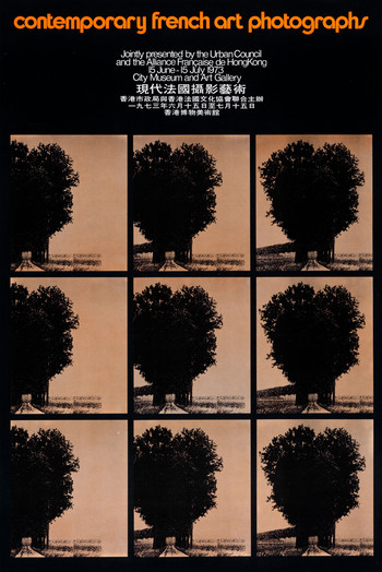 Contemporary French Art Photographs — Exhibition Poster