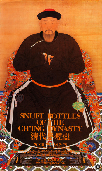 Snuff Bottles of the Ch'ing Dynasty — Exhibition Poster