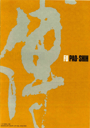 Fu Pao-shih — Exhibition Catalogue (Excerpt)
