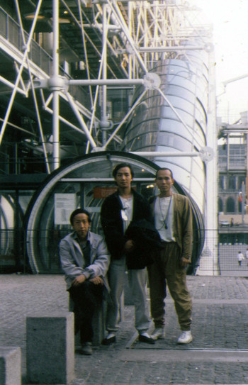 Huang Yongping, Gu Dexin and Yang Jiechang Outside Centre Pompidou