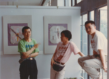 Liu Ming and Fellow Artists at Papers of Reality: Exhibition of Liu Ming's Paperworks