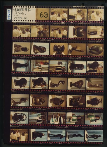 Contact Sheet of Photographs of An Exhibition of Bronze Sculptures by Jean-Pierre Riou (3 of 4), 20