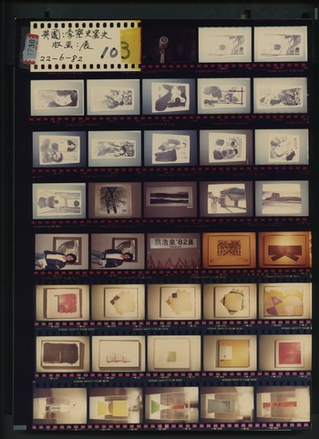 Contact Sheet of Photographs of A Retrospective Exhibition of Graphics and Multiples by Richard Smit