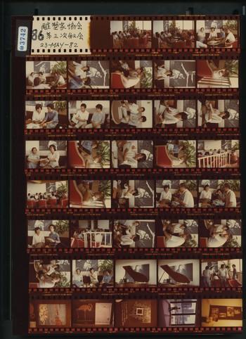 Contact Sheet of Photographs of the Third Meeting of Hong Kong Sculptors Society, 23 May 1982