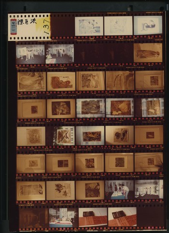 Contact Sheet of Photographs of Chen Juhong's Exhibition, 1982 (1 of 2)