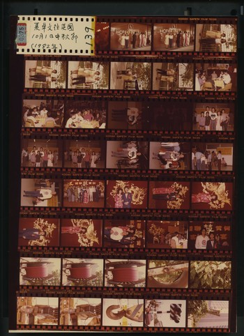 Contact Sheet of Photographs of Ha Cheuk Man Setting Out for United Kingdom on the Mid-Autumn Festiv