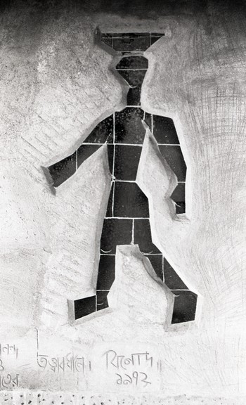 Gesticulation Figures in Ceramic Tiles (Detail)