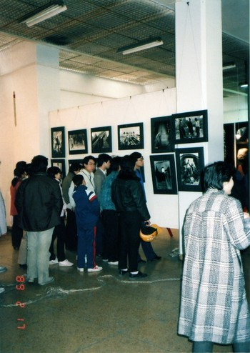 Works by Concept 21 at China/Avant-Garde Exhibition
