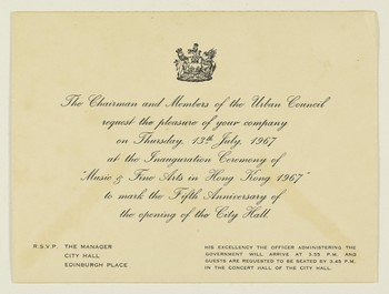 Music & Fine Arts in Hong Kong 1967 — Invitation