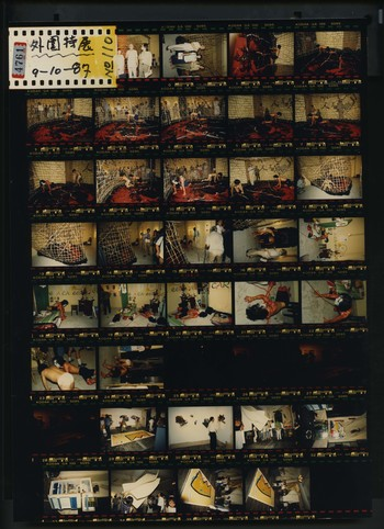 Contact Sheet of Photographs of Out of Context (2 of 2),9 October 1987