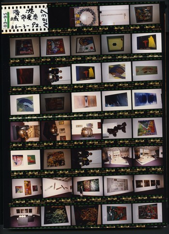 Contact Sheet of Photographs oftheCity Vibrance: Recent Works in Western Media by Hong Kong Artist