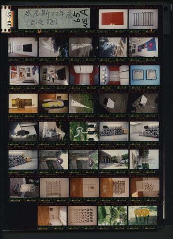 Contact Sheet of Photographs of a Re-visit to the Venice Biennale (2 of 2), July 1993