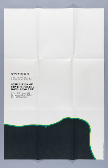 Exhibition of Contemporary Hong Kong Art — Poster