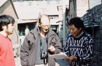 Yang Yushu, Hans van Dijk, and Zhao Wenliang in Beijing, 1991