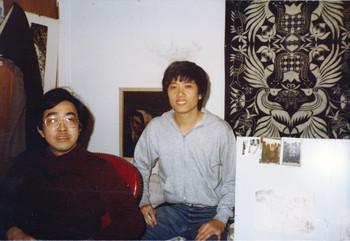 Chen Yifei and Zheng Shengtian, New York, 1982