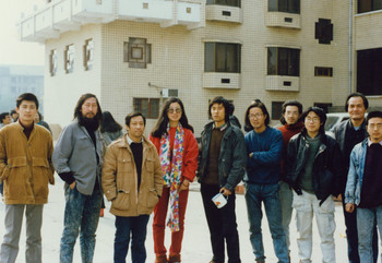 Participants of 1988 Huangshan Conference