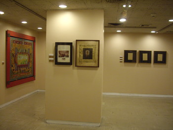 Works Presented at Suddenly Turning Visible: The Collection at the Center