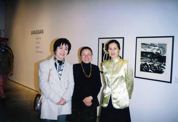 Chen Aikang, Chen Haiyan, and Shi Hui at Charles H. Scott Gallery