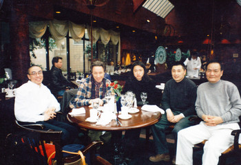 Participants of Jiangnan: Modern and Contemporary Art from South of the Yangzi River, Vancouver, 199