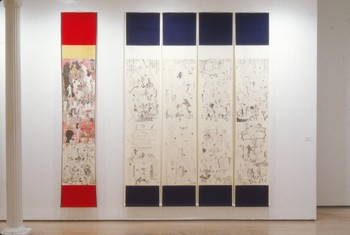 Works by Yu Peng at Tracing Taiwan: Contemporary Works on Paper