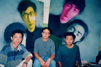 Liu Jianhua, Zhang Xiaogang and Li Ji, Kunming, 1995