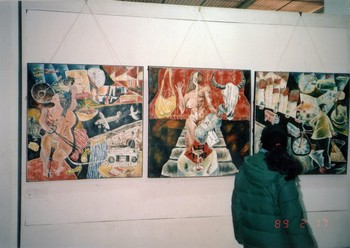 A Work Exhibited at China/Avant-Garde Exhibition