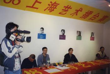 Shanghai Art Competition '98