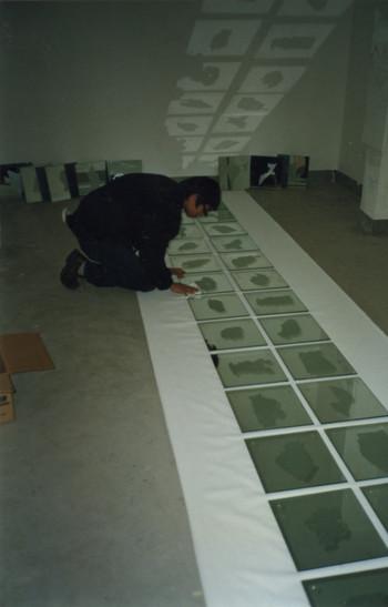 Land · Shape ·Picture (Exhibition View)