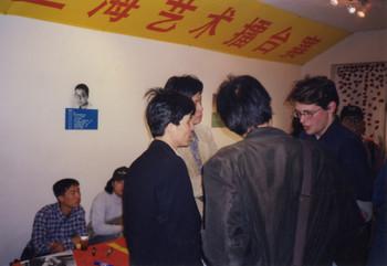 Alexander Brandt at '310 Jin Yuan Lu'