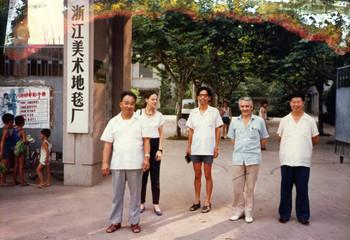 Maryn Varbanov and Colleagues at Zhejiang Art Carpet Factory