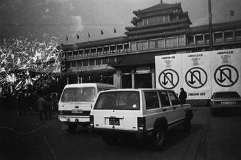 Sample 1 · China Avant-Garde