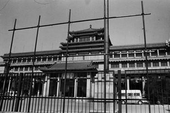 Sample 24 · China Avant-Garde