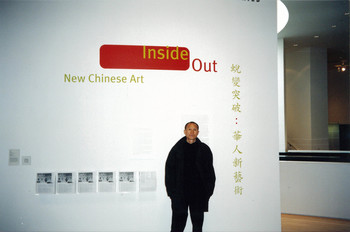 Mao Xuhui at Inside Out: New Chinese Art