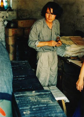 Xu Bing and his Work