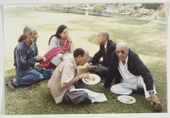 Shahid Sajjad and Friends at a Garden Party