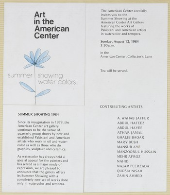Art in The American Center: Summer Showing Water Colors