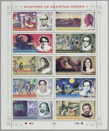 Painters of Pakistan Series Stamp Sheet