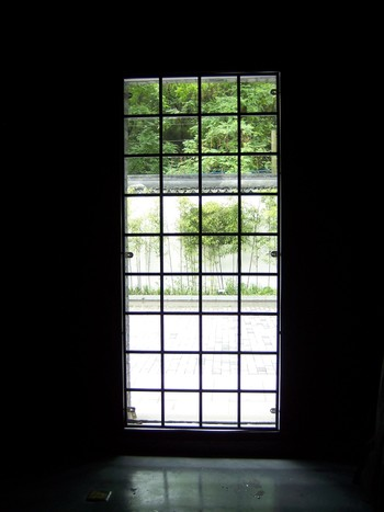 Scenery Outside the Window (Exhibition View)