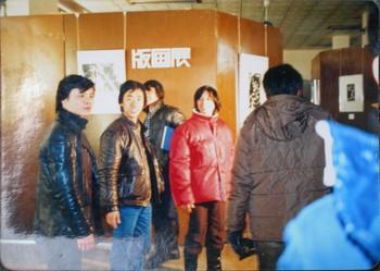 congyang\20160126_185022_0.tif