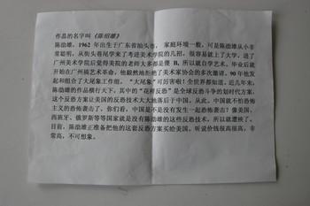 congyang\20160214_130755_0.JPG