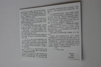 congyang\20160215_134023_0.JPG