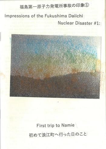Impressions of the Fukushima Daiichi Nuclear Disaster #1